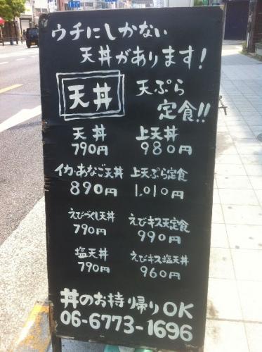 TeradachoTamaten_001_org.jpg