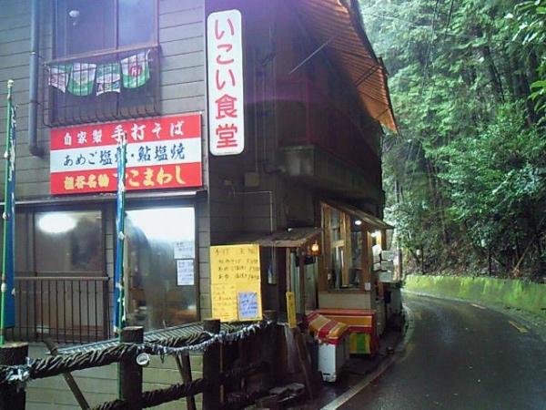 TokushimaIkoi_002_org.jpg