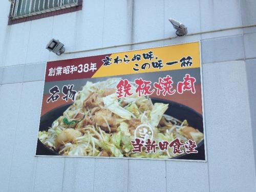 ToshindenHorumon_009_org.jpg