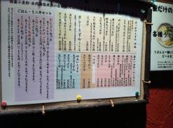 UdonUbara_002_org.jpg