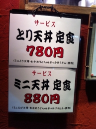 UdonUbara_003_org.jpg