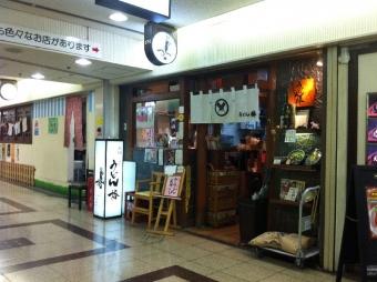 Udonbou_000_org.jpg