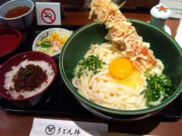 Udonbou_002_org.jpg