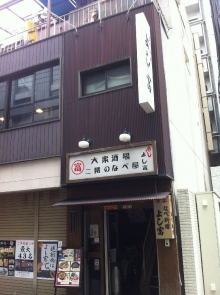 Yoshitomi_005_org.jpg