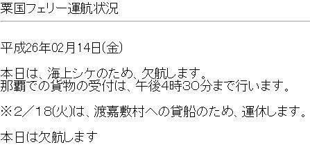6021403.jpg