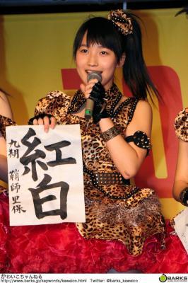 musume006_s_www_barks_jp.jpg