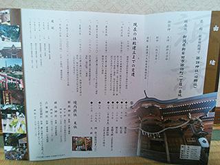 NCM_0352.jpg