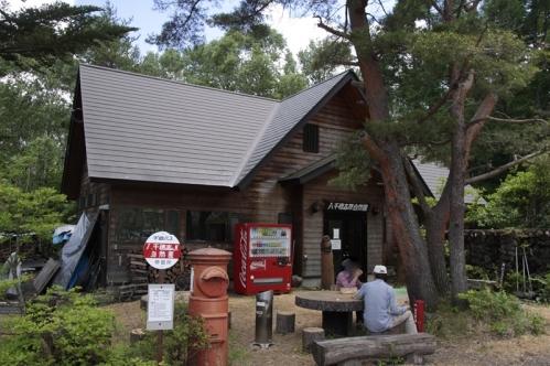 自然園入口2
