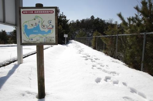 高峰湖入口
