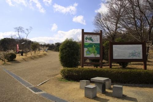 南部丘陵公園入口