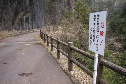 中浦渓谷遊歩道入口