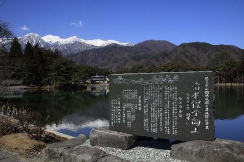 千人塚公園2