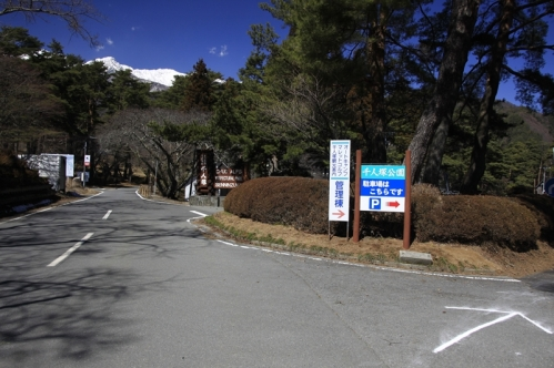 千人塚公園入口