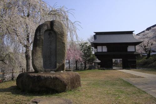 飯山城址公園入口