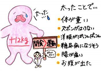 縺オ縺」縺上s・兩convert_20140523163904
