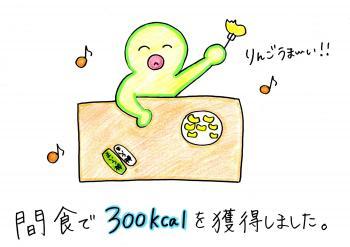 繧ソ繧ォ繧キ縺上s・狙convert_20140523162852