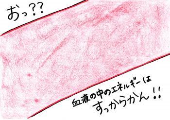 繧ソ繧ォ繧キ縺上s・農convert_20140523163013