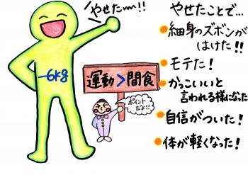 繧ソ繧ォ繧キ縺上s・兩convert_20140523163239
