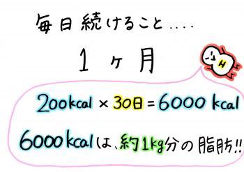 繧ソ繧ォ繧キ縺上s・棒convert_20140523163146