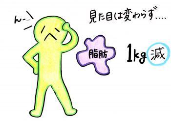 繧ソ繧ォ繧キ縺上s・誉convert_20140523163443