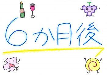 繧ソ繧ォ繧キ縺上s・論convert_20140523163219