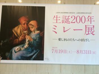 繝溘Ξ繝シ・胆convert_20140829120022