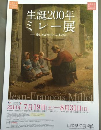繝溘Ξ繝シ5_convert_20140829120139