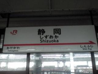 20140118142001.jpg