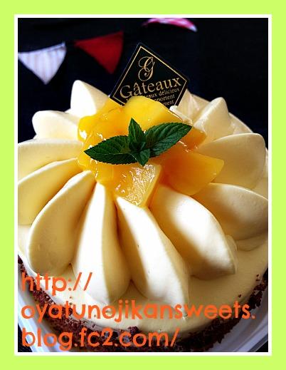 マンゴチーズケーキ
