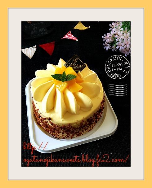 マンゴーチーズケーキ2