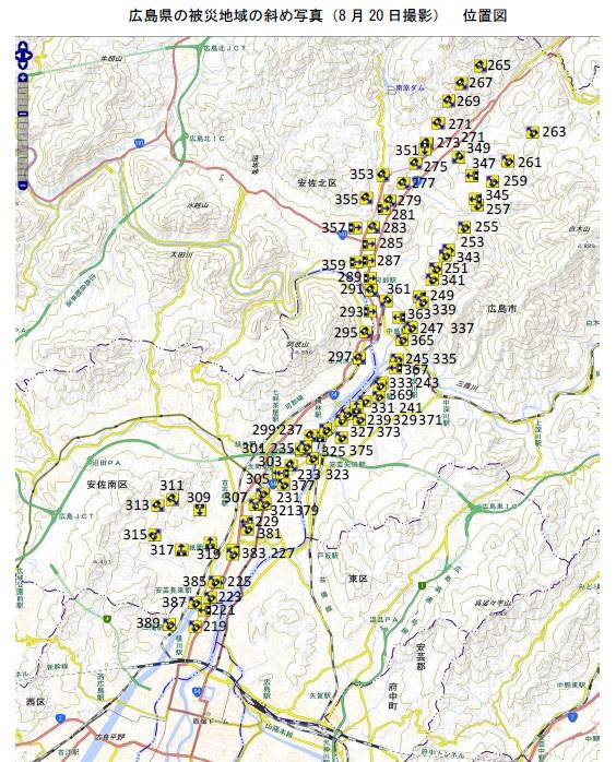 広島県の被災地域の斜め写真(8月20日撮影) 位置図
