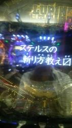 DSC_0247_201409171938287f7.jpg