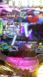 DSC_0380_20140917183808653.jpg