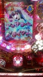 oshioki06.jpg