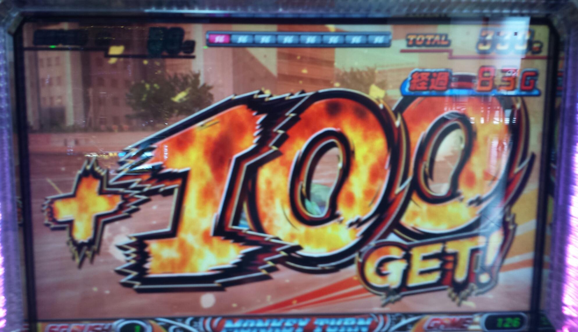100G.jpg