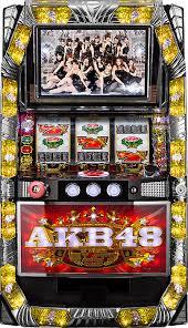 AKBsuro.jpg