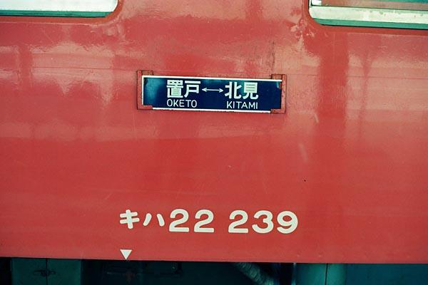 0786a_03n_DC22.jpg