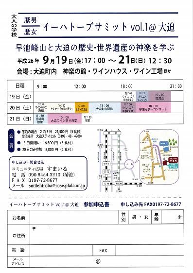 MX-3140FN_20140917_160325_001.jpg