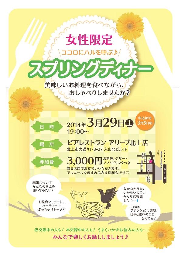 jyosi_3.jpg