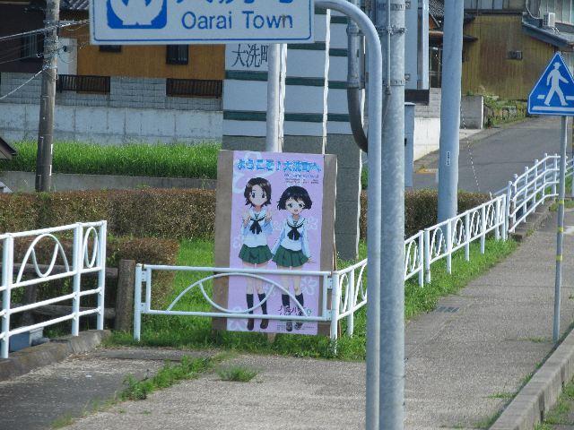 OARAI423.jpg