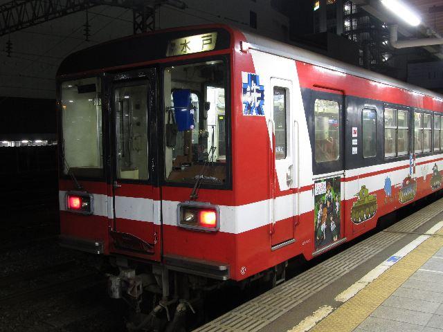 OARAI438.jpg