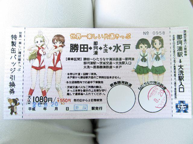 OARAI5_03.jpg