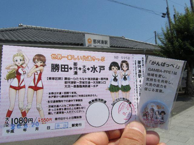 OARAI5_06.jpg