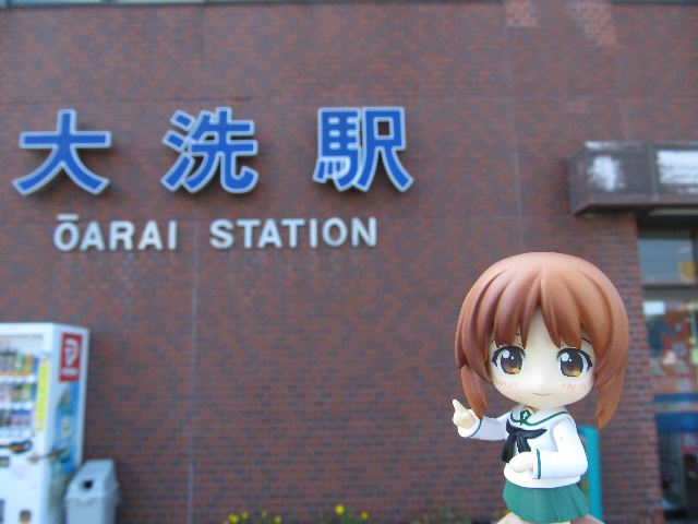 OARAI5_21.jpg