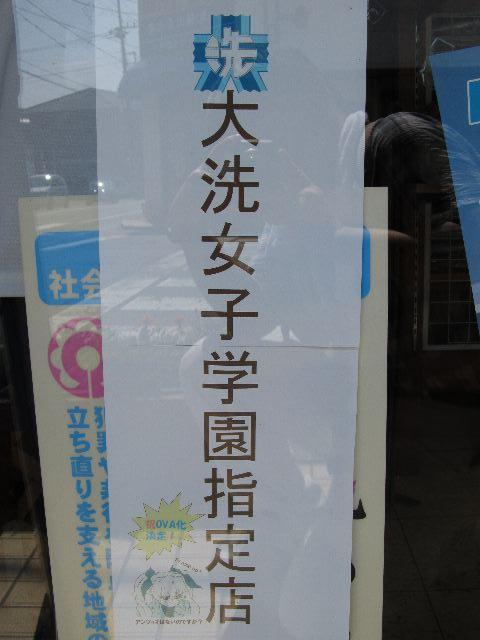 OARAI5_35.jpg