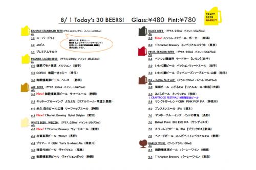 toranomon_menu_convert_20140826191624.png