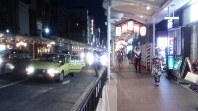 kyotojxn.jpg