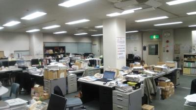 officewsfsg.jpg