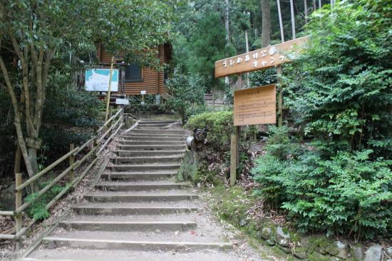 えひめ森林公園キャンプ場2