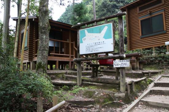 えひめ森林公園キャンプ場3